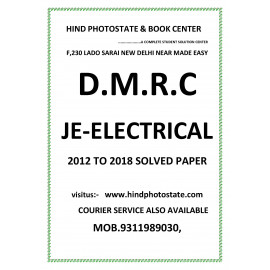 DMRC Junior Engineer Electrical Engineering Previous Years' Solved Papers ( 2012 - 2018 )