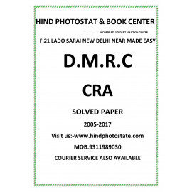 DMRC C.R.A. Previous Years' Solved Papers 2005-2017