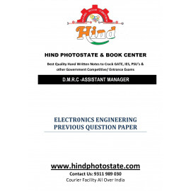 DMRC ASSISTANT MANAGER  Electronics & Communication Engineering Previous Years' Solved Papers