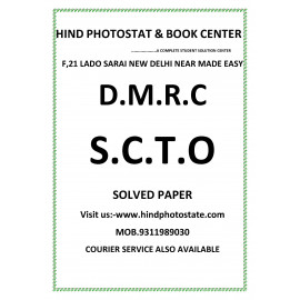 DMRC S.C.TO. Previous Years' Solved Papers