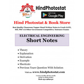 SHORT NOTES OF ELECTRICAL ENGINEERING HANDWRITTEN ALL SUBJECT
