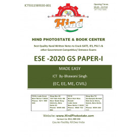 Information & Comm. Technologies (ICT)  Handwritten Notes For ESE - 2020 Prelims: Paper- 1 Engineering Aptitude (By- Bhawani Singh Sir  Made Easy)