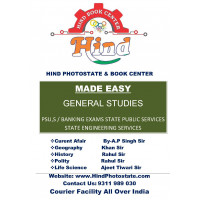 GENERAL STUDIES Handwriten Notes : PSU,S / BANKING EXAMS STATE PUBLIC SERVICES | STATE ENGINEERING SERVICES  MADE EASY
