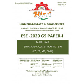 Ethics & Values in Engineering Profession Handwritten Notes For ESE - 2020 Prelims: Paper- 1 Engineering Aptitude (By- K.M. Pathi Made Easy)