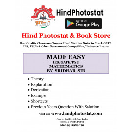 ESE/GATE/PSUs HANDWRITTEN NOTES ENGINEERING MATHEMATICS BY-SRIDHAR SIR MADE EASY