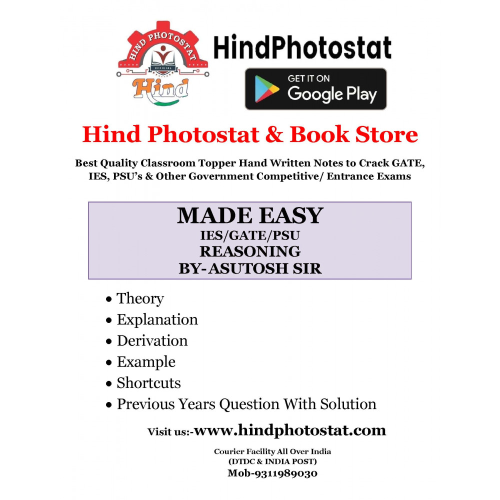 ESE/GATE/PSUs HANDWRITTEN NOTES REASONING AND APTITUDE MADE EASY By-ASUTOSH SIR