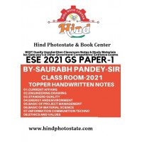 GS Handwritten Notes Combo Pack Of 8 Subjects For ESE 2021 Prelim PAPER 1 Non Technical ( Saurabh Pandey Sir )