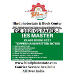 GS Handwritten Notes Combo Pack Of 8 Subjects For ESE 2021 Prelim PAPER 1 Non Technical ( IES MASTER )