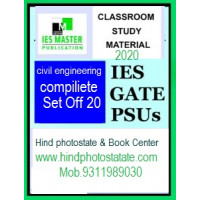 CLASS ROOM POSTAL STUDY MATERIALS PACKAGE (SET OF 20) IES / GATE/ PSU's CIVIL ENGINEERING IES MASTER