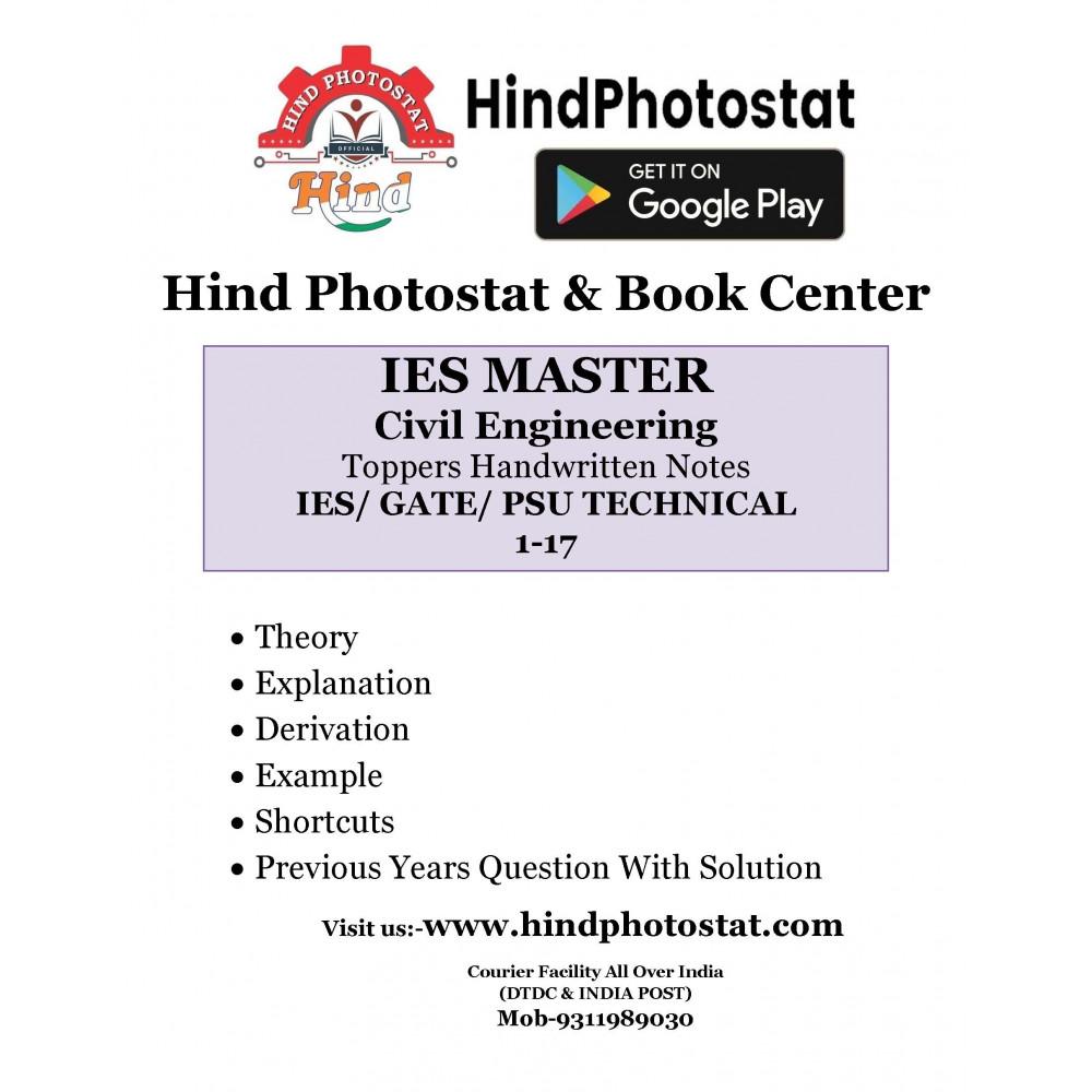 Civil Engineering Handwritten Notes Technical [ ESE GATE PSU Ies Master