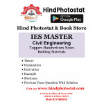 Building Material Civil Engineering Handwritten Notes [IES] [GATE] [PSU] By Ies Master