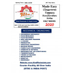 ESE MAINS 2020 Handwritten Notes : Mechanical Engineering ( MADE EASY )
