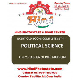 OLD NCERT POLITICAL SCIENCE 11TH TO 12TH Printed Books ENGLISH MEDIUM