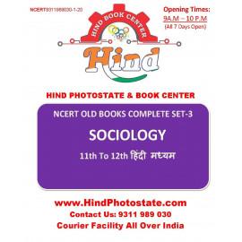 OLD NCERT SOCIOLOGY 11TH AND 12TH Printed HINDI MEDIUM हिंदी मध्यम