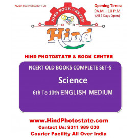 OLD NCERT Science 6th To 10th Class Printed Books English MEDIUM
