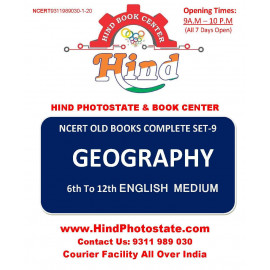 OLD NCERT GEOGRAPHY 6TH TO 12TH Printed Books ENGLISH MEDIUM