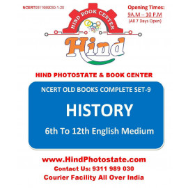 Old NCERT 6th To 12th History Printed Book ENGLISH MEDIUM