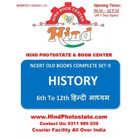 Old NCERT 6th To 12th History Printed Book HINDI MEDIUM हिंदी मध्यम