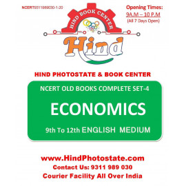 OLD NCERT ECONOMICS 9TH TO 12TH Printed Booklets ENGLISH MEDIUM