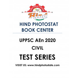 UPPSC AE 2020 CIVIL ENGINEERING TEST SERIES WITH SOLUTION ENGINEERS ACADEMY