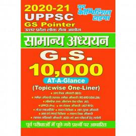 UPPSC GS 10,000 Pointer YCT PUB
