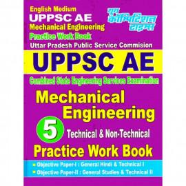 UPPSC AE Mechanical 5 Practice Book YCT PUB