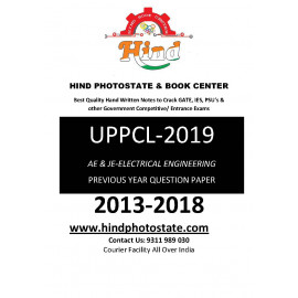 UPPCL ELECTRICAL ENGINERING 2019 : AE & JE PREVIOUS YEAR QUESTION PAPER (2013-2018)