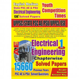 UPPSC State PSC PSU ESE UPPCL Assistant Electrical Engineering Solved Papers-1 YCT PUB