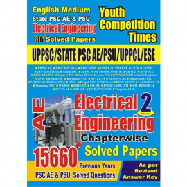 UPPSC State PSC PSU ESE UPPCL Assistant Electrical Engineering Solved Papers Vol 2 YCT PUB