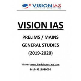 VISION IAS PRELIMS & MAINS GENERAL STUDIES PRINTED MATERIAL ENGLISH MEDIUM FULL SET